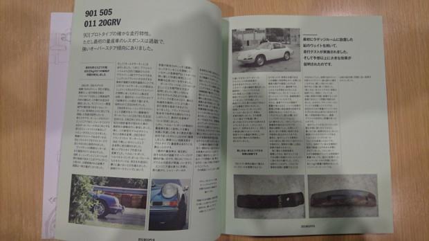DSC_1380