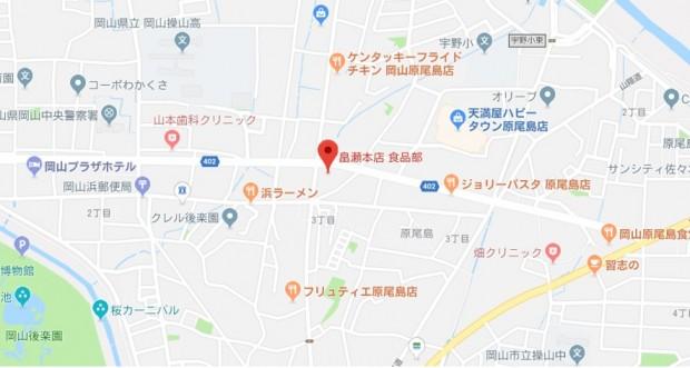 畠瀬本店地図